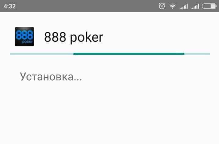 процесс установки андроид-приложения 888poker на телефон
