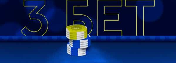 Трибет в покере.